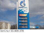 """Автозаправка """"Газпромнефть"""" (2020 год). Редакционное фото, фотограф Victoria Demidova / Фотобанк Лори"""