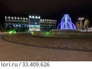 Купить «Зимний вариант фонтана на площади перед администрацией города курорта Анапа», фото № 33409626, снято 28 февраля 2020 г. (c) Иванов Алексей / Фотобанк Лори