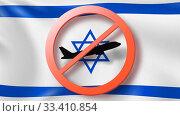 Купить «Prohibition sign with crossed out plane on the background of Israeli flag.», фото № 33410854, снято 18 января 2018 г. (c) Ярослав Данильченко / Фотобанк Лори