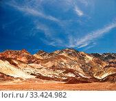 Купить «Lifeless landscape of the Death Valley. California. USA.», фото № 33424982, снято 6 июля 2020 г. (c) age Fotostock / Фотобанк Лори