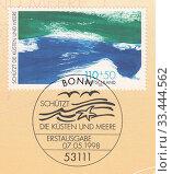 Купить «Защита побережий и морей. Охрана окружающей среды, почтовый штемпель Бонн. Почтовая марка ФРГ 1998 года», иллюстрация № 33444562 (c) александр афанасьев / Фотобанк Лори