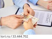 Купить «close up of hands with euro money and contract», фото № 33444702, снято 5 апреля 2014 г. (c) Syda Productions / Фотобанк Лори
