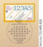 Купить «Введение новой пятизначной системы почтовых индексов, почтовый штемпель Бонн. Почтовая марка ФРГ 1993 года», иллюстрация № 33449426 (c) александр афанасьев / Фотобанк Лори