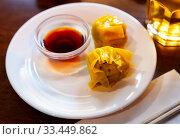 Купить «Japanese food Shumai - steamed dumplings, nobody», фото № 33449862, снято 8 апреля 2020 г. (c) Яков Филимонов / Фотобанк Лори
