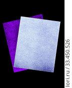 Купить «Hygienic napkins on a white background», фото № 33450526, снято 13 февраля 2020 г. (c) Евгений Ткачёв / Фотобанк Лори