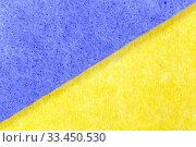 Купить «Hygienic napkins yellow and blue», фото № 33450530, снято 13 февраля 2019 г. (c) Евгений Ткачёв / Фотобанк Лори