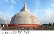 Ступа Руванвелисия крупным планом. Анурадхапура, Шри-Ланка (2020 год). Редакционное видео, видеограф Виктор Карасев / Фотобанк Лори