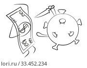 Купить «Коронавирус и мировой экономический кризис. Coronavirus versus Economy. Concept of the global economic crisis.», иллюстрация № 33452234 (c) Ekaterina M / Фотобанк Лори