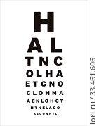 Купить «Vector eye test chart with letters on white background», фото № 33461606, снято 2 апреля 2020 г. (c) easy Fotostock / Фотобанк Лори