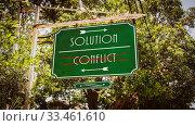 Купить «Street Sign the Direction Way to Solution versus Conflict», фото № 33461610, снято 2 апреля 2020 г. (c) easy Fotostock / Фотобанк Лори