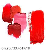 Купить «Creative concept photo of cosmetics swatches beauty products lipstick on white background.», фото № 33461618, снято 31 марта 2020 г. (c) easy Fotostock / Фотобанк Лори