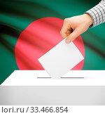 Купить «Voting concept - Ballot box with national flag on background - Bangladesh», фото № 33466854, снято 1 апреля 2020 г. (c) age Fotostock / Фотобанк Лори