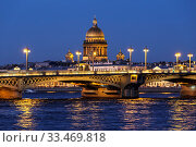 Annunciation bridge, St. Isaac's Cathedral in the evening light during the white nights. Saint Petersburg, Russia (2018 год). Стоковое фото, фотограф Наталья Волкова / Фотобанк Лори