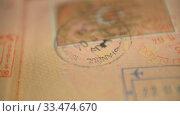 Купить «Passport, border control, border check, Europe, Schengen, visa, emigration, tourism», видеоролик № 33474670, снято 19 ноября 2019 г. (c) Mikhail Erguine / Фотобанк Лори