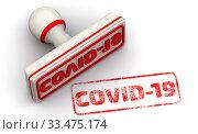 Купить «COVID-19. The seal», иллюстрация № 33475174 (c) WalDeMarus / Фотобанк Лори