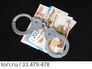 Деньги и наручники. Уголовное наказание за взятку. Стоковое фото, фотограф Наталья Осипова / Фотобанк Лори