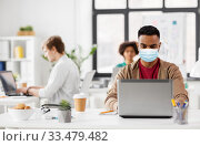 Купить «indian man with laptop in medical mask at office», фото № 33479482, снято 11 марта 2018 г. (c) Syda Productions / Фотобанк Лори