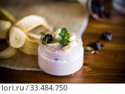 Купить «home sweet banana yogurt in a glass jar», фото № 33484750, снято 1 апреля 2020 г. (c) Peredniankina / Фотобанк Лори