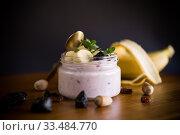 Купить «home sweet banana yogurt in a glass jar», фото № 33484770, снято 1 апреля 2020 г. (c) Peredniankina / Фотобанк Лори
