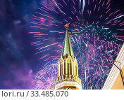 Купить «Moscow Kremlin and fireworks in honor of Victory Day celebration (WWII), Red Square, Moscow, Russia-- the most popular view of Moscow», фото № 33485070, снято 9 мая 2019 г. (c) Владимир Журавлев / Фотобанк Лори