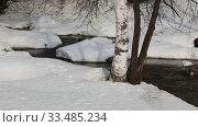 Купить «Речка Белокуриха солнечным днем в марте, Алтайский край», видеоролик № 33485234, снято 11 марта 2020 г. (c) Григорий Писоцкий / Фотобанк Лори