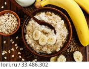 Porridge with bananas and honey. Стоковое фото, фотограф Надежда Мишкова / Фотобанк Лори