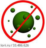 Купить «Изображение вируса на белом фоне», иллюстрация № 33486626 (c) Сапрыгин Сергей / Фотобанк Лори