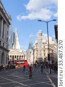 Купить «Vertical street view of London city», фото № 33487570, снято 25 апреля 2019 г. (c) EugeneSergeev / Фотобанк Лори