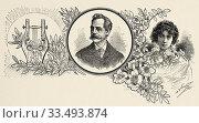 Portrait of José Joaquín Palma Lasso (1844 - 1911) Poet, professor, diplomat and Cuban journalist, wrote the lyrics of the national anthem of Guatemala... Стоковое фото, фотограф Jerónimo Alba / age Fotostock / Фотобанк Лори