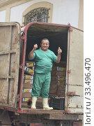 Купить «Happy worker, Havana, Cuba.», фото № 33496470, снято 6 марта 2020 г. (c) age Fotostock / Фотобанк Лори