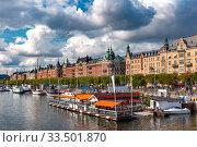 Купить «Strandvagen in Stockholm, Sweden», фото № 33501870, снято 29 августа 2018 г. (c) Коваленкова Ольга / Фотобанк Лори