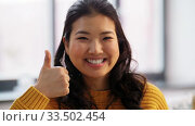 Купить «portrait of happy asian woman showing thumbs up», видеоролик № 33502454, снято 26 марта 2020 г. (c) Syda Productions / Фотобанк Лори