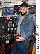 Nice man is choosing ratchet in store. Стоковое фото, фотограф Яков Филимонов / Фотобанк Лори