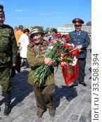 Купить «Ветераны Великой Отечественной войны во время праздника Победы 9 мая на Поклонной горе в Москве», эксклюзивное фото № 33508394, снято 9 мая 2011 г. (c) lana1501 / Фотобанк Лори