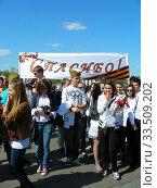 Купить «Люди во время праздника Победы 9 мая на Поклонной горе в Москве», эксклюзивное фото № 33509202, снято 9 мая 2011 г. (c) lana1501 / Фотобанк Лори
