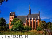 Купить «Church of Our Lady of Czestochowa and St.Stanislaus. Swiecie, Kuyavian-Pomeranian Voivodeship, Poland.», фото № 33517426, снято 9 апреля 2020 г. (c) age Fotostock / Фотобанк Лори