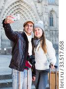 Купить «Couple making selfie outdoors», фото № 33517658, снято 18 ноября 2017 г. (c) Яков Филимонов / Фотобанк Лори