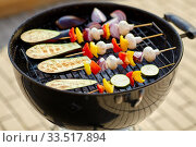 vegetables and mushrooms roasting on brazier grill. Стоковое фото, фотограф Syda Productions / Фотобанк Лори