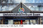 University Hospital Essen, Ruhr Area, North Rhine-Westphalia, Germany. Редакционное фото, агентство Caro Photoagency / Фотобанк Лори