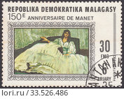 """Картина Эдуарда Мане """"Жанна Дюваль, госпожа Бодлер (Дама с веером)"""". Почтовая марка Мадагаскара 1982 года. Редакционная иллюстрация, иллюстратор александр афанасьев / Фотобанк Лори"""