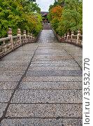 Купить «The way to the Otani Hombyo mausoleum over the Entsu Bridge. Kyoto. Japan», фото № 33532770, снято 18 октября 2019 г. (c) Serg Zastavkin / Фотобанк Лори