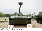 Купить «Sambek, Rostov Region, Russia, June 28, 2019: The 120 mm self-propelled howitzers/mortar system 2S34 Hosta, forward view», фото № 33536682, снято 28 июня 2019 г. (c) Олег Белов / Фотобанк Лори