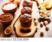 Купить «Chocolate muffins with banana», фото № 33536894, снято 6 апреля 2020 г. (c) Надежда Мишкова / Фотобанк Лори