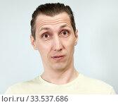 Портрет удивленного мужчины. Стоковое фото, фотограф Кекяляйнен Андрей / Фотобанк Лори
