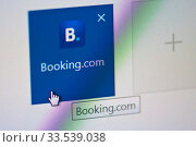 Купить «Закладка (ссылка) на сайт Booking.com. Экран компьютера. Крупный план», фото № 33539038, снято 12 апреля 2020 г. (c) E. O. / Фотобанк Лори
