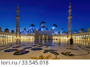 Abu Dhabi. United Arab Emirates. Sheikh Zayed Grand Mosque at dusk.January 2020. Стоковое фото, фотограф Marco Brivio / age Fotostock / Фотобанк Лори