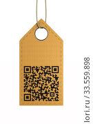 leather label with QR code on white background. Isolated 3D illustration. Стоковая иллюстрация, иллюстратор Ильин Сергей / Фотобанк Лори