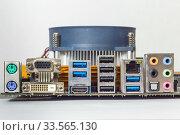 Купить «View on computer motherboard», фото № 33565130, снято 6 февраля 2019 г. (c) Дмитрий Тищенко / Фотобанк Лори