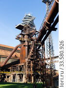 Closed metallurgical plant in Ostrava, Czech Republic. Стоковое фото, фотограф Яков Филимонов / Фотобанк Лори