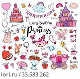 Happy birthday Princess. Стоковая иллюстрация, иллюстратор Миронова Анастасия / Фотобанк Лори